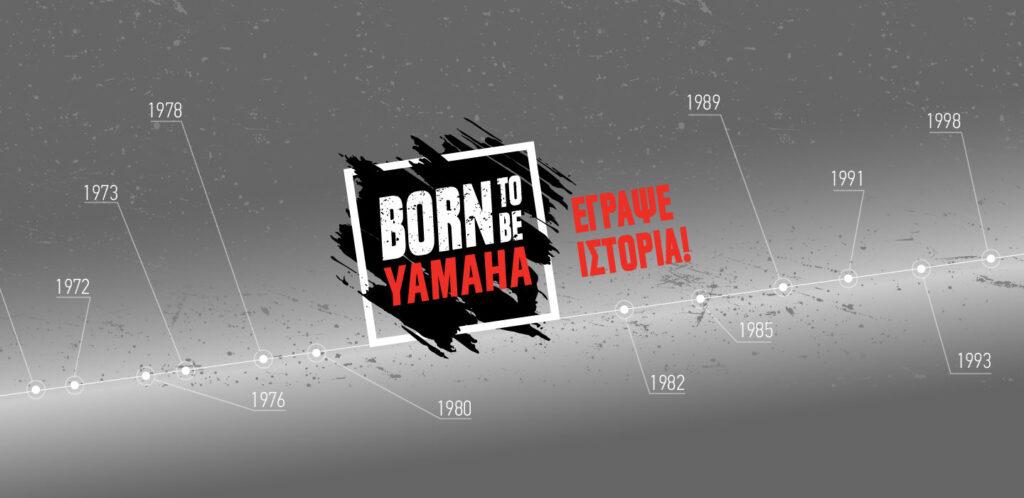 #BornToBeYAMAHA - Main Image