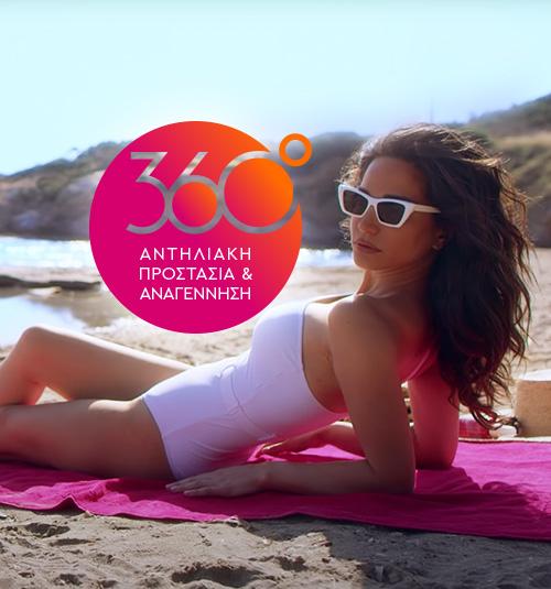 Histoplastin SUN® - TV Launch Campaign - featured-image