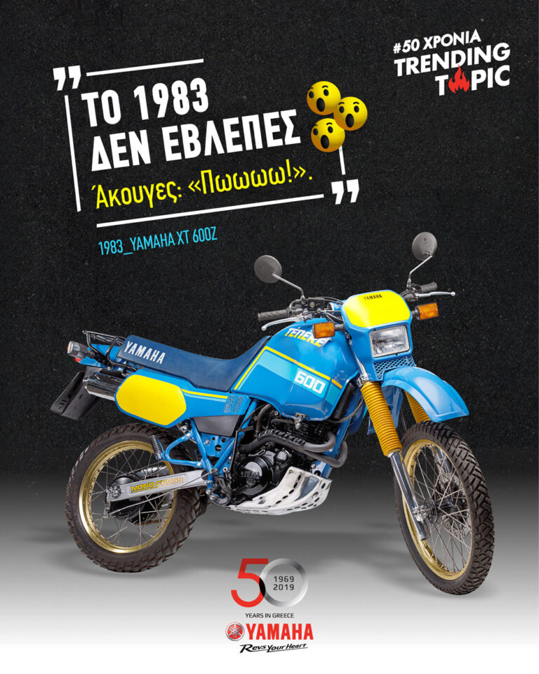 YAMAHA-POST_50Years-7-14