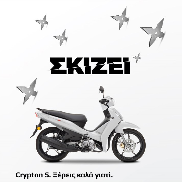 YAMAHA CRYPTON S featured-image