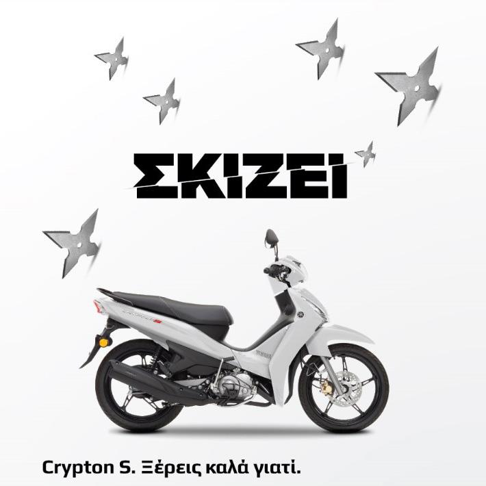 YAMAHA CRYPTON S featured-image