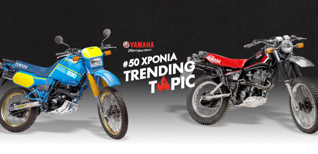 YAMAHA #50YearsTrendingTopic - Main Image