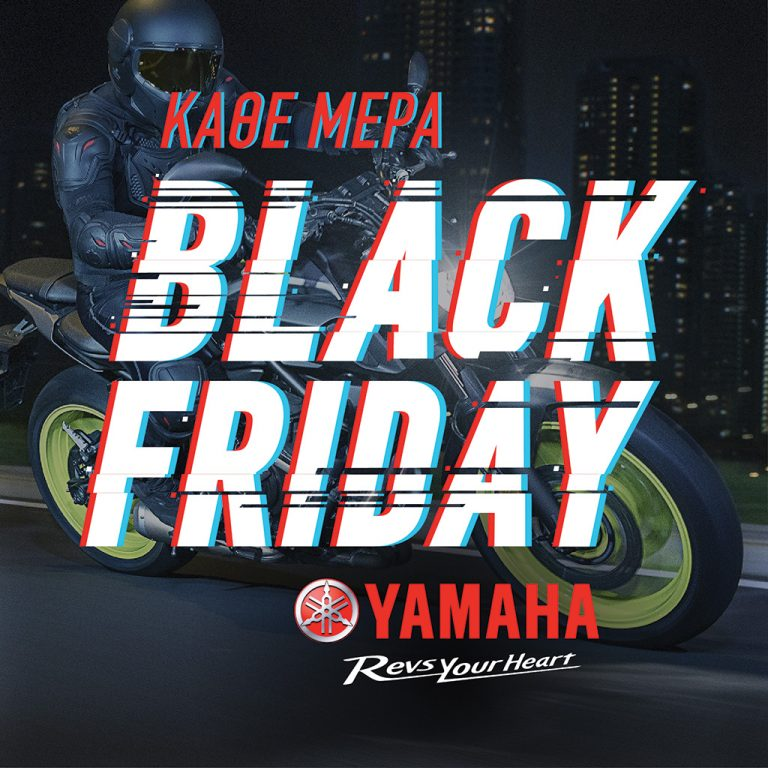 Yamaha - Black Friday 2018 featured image
