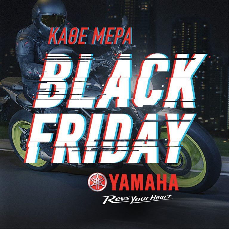 Yamaha - Black Friday 2018 featured image