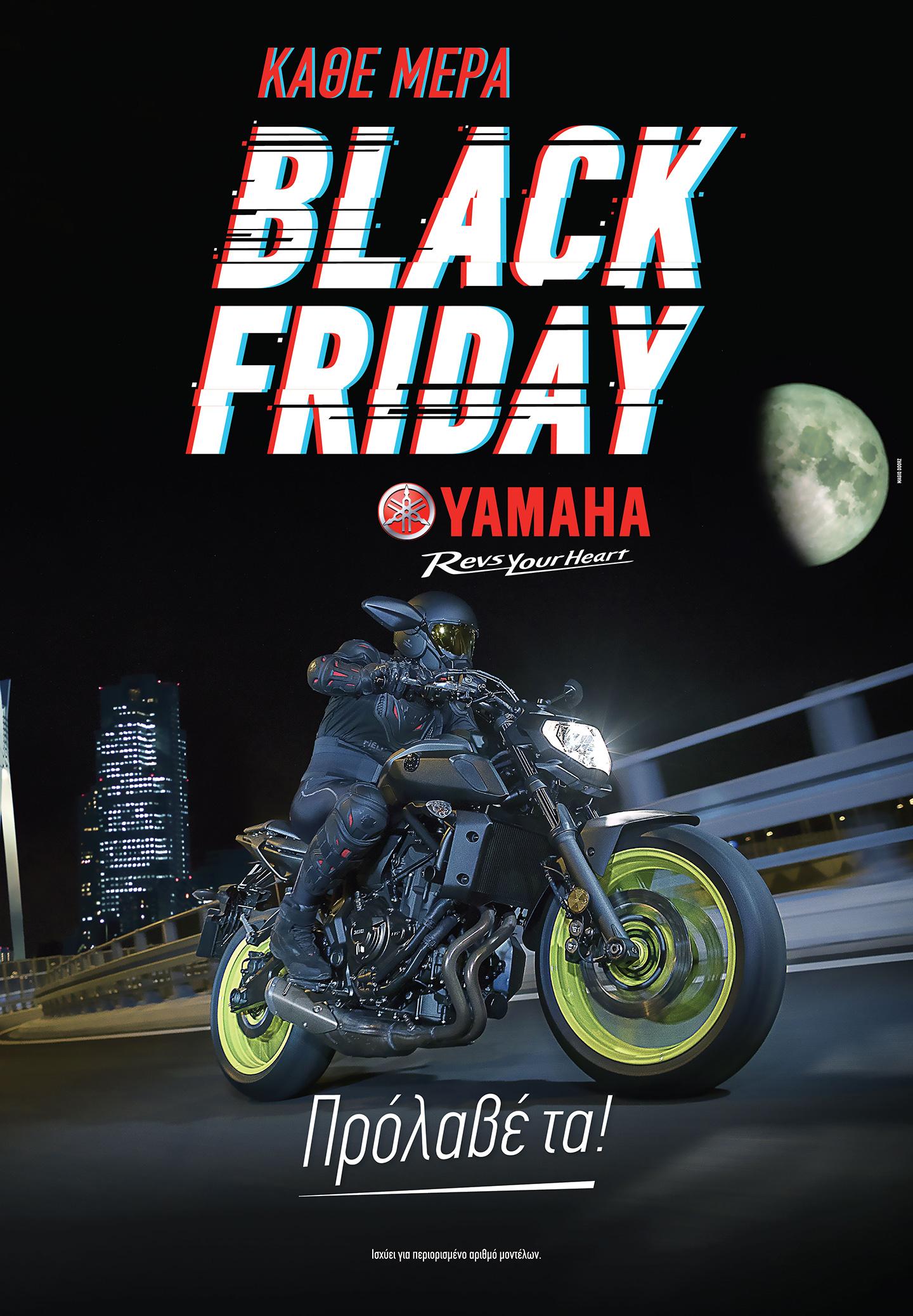 Yamaha - Black Friday 2018 POSTER