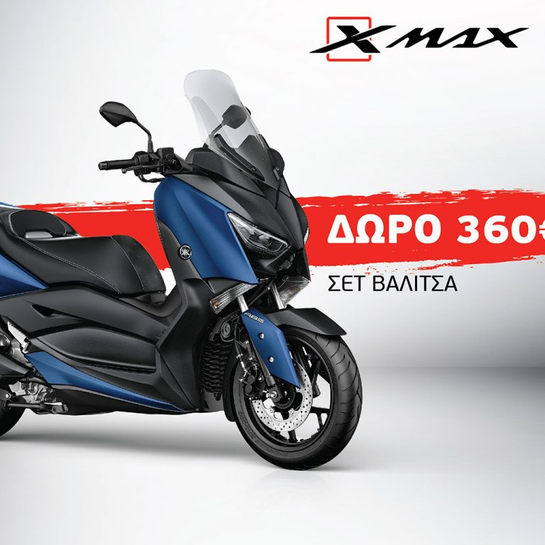 Yamaha XMAX 300-400 featured-image