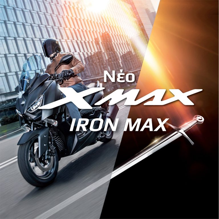 Yamaha Xmax IronMax featured image
