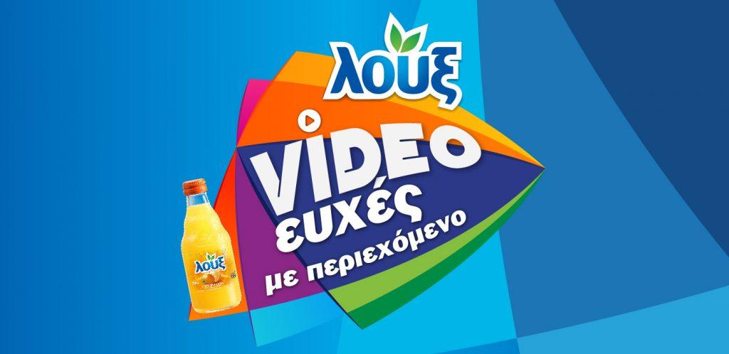 Loux online louxoeyxes